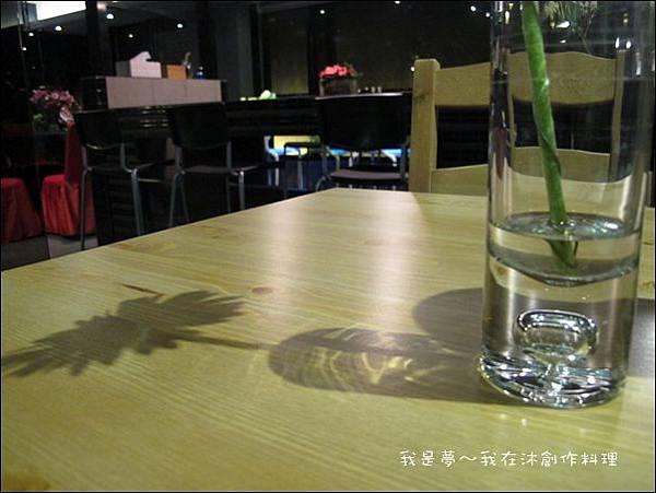 沐創作料理17.JPG