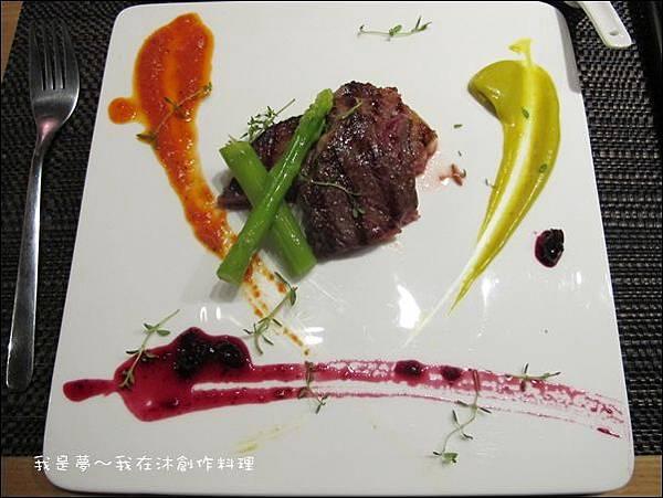 沐創作料理31.JPG