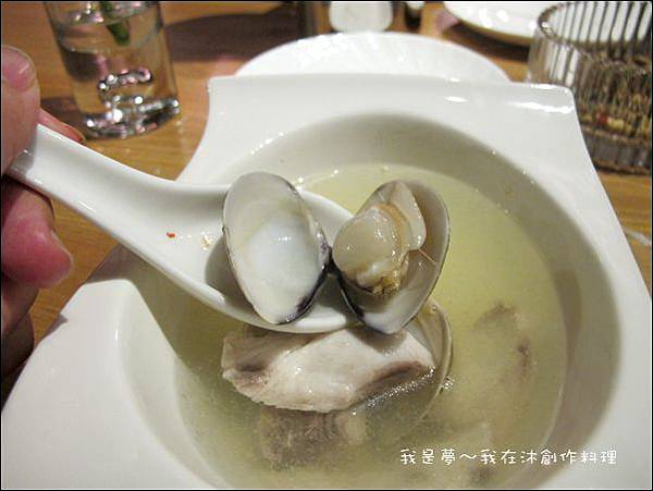 沐創作料理32.JPG