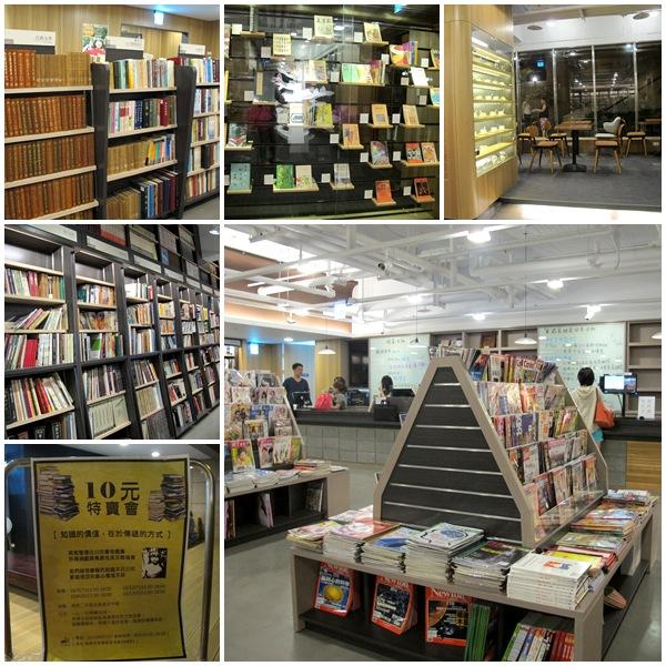 茉莉二手書店18.jpg