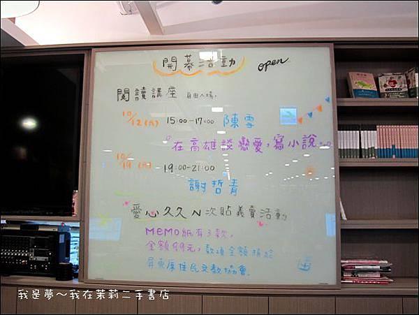茉莉二手書店05.JPG