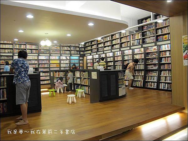 茉莉二手書店09.JPG