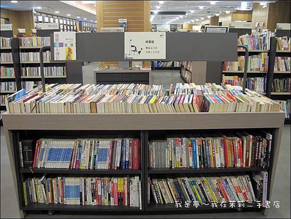茉莉二手書店10.JPG