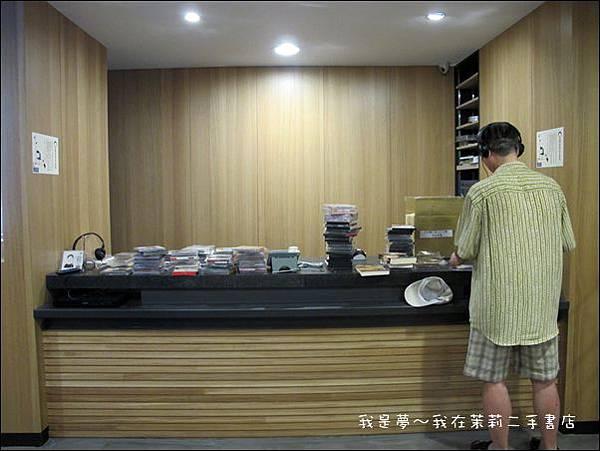 茉莉二手書店12.JPG