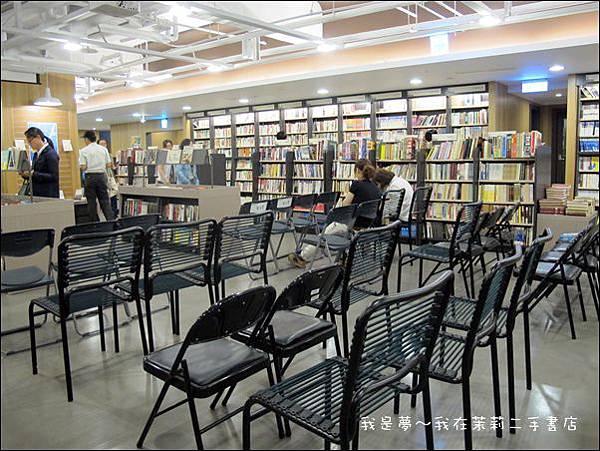 茉莉二手書店15.JPG