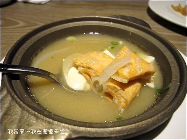 饗食天堂01.jpg