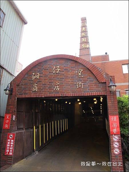 台北04.jpg
