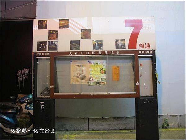 台北32.jpg