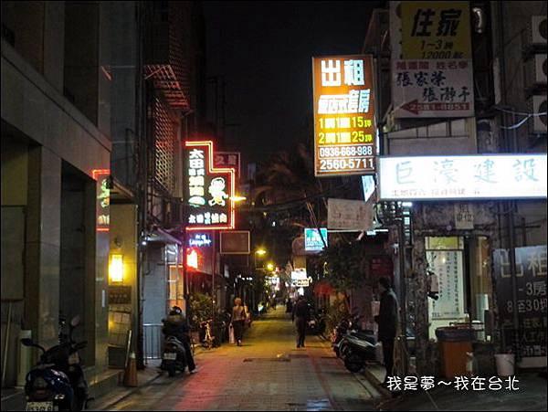 台北33.jpg