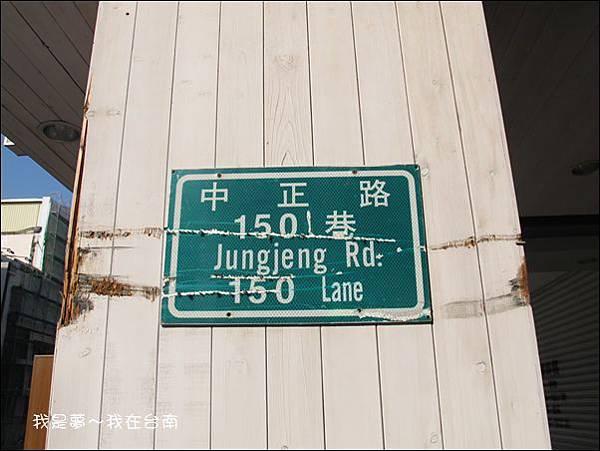 老鄭菜粽01.jpg