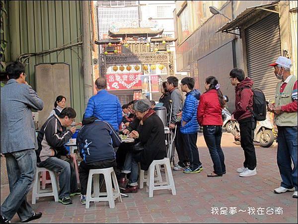 老鄭菜粽06.jpg