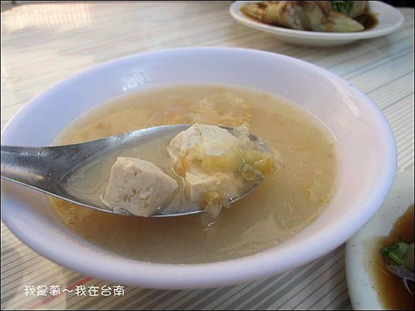 老鄭菜粽12.jpg