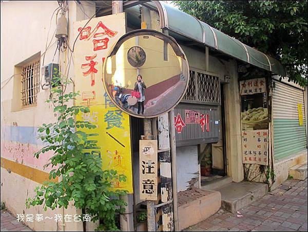 老鄭菜粽14.jpg