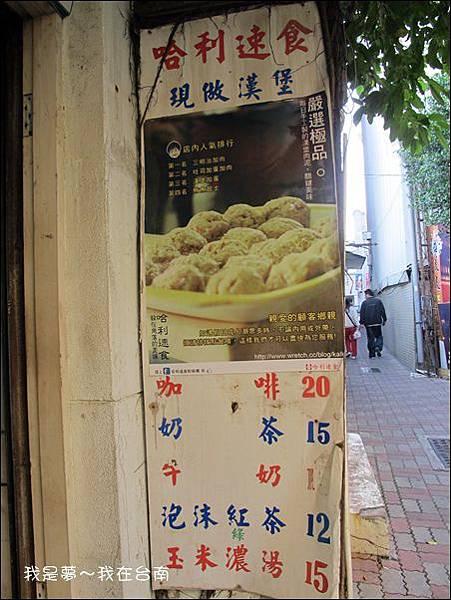 老鄭菜粽15.jpg