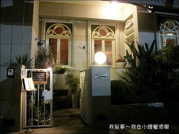 A小綠餐酒館02.jpg