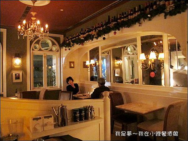 A小綠餐酒館07.jpg