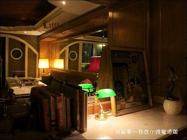 A小綠餐酒館13.jpg