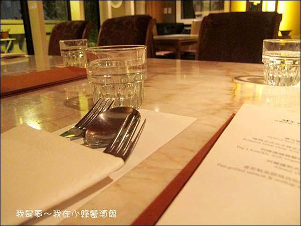 A小綠餐酒館18.jpg