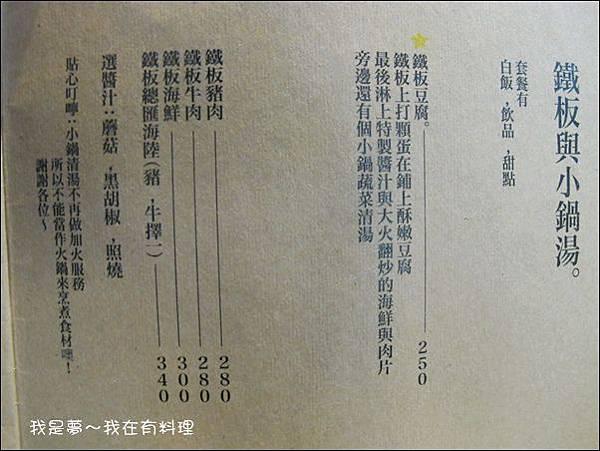 有料理28.jpg