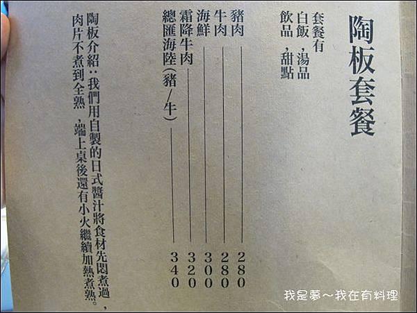 有料理29.jpg