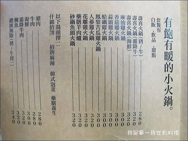 有料理31.jpg