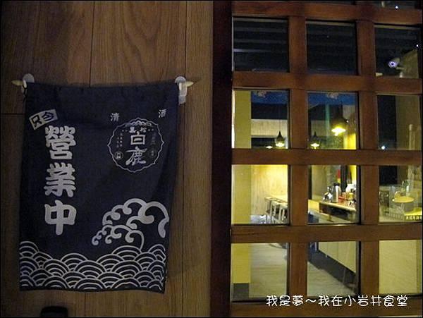 小岩井05.jpg