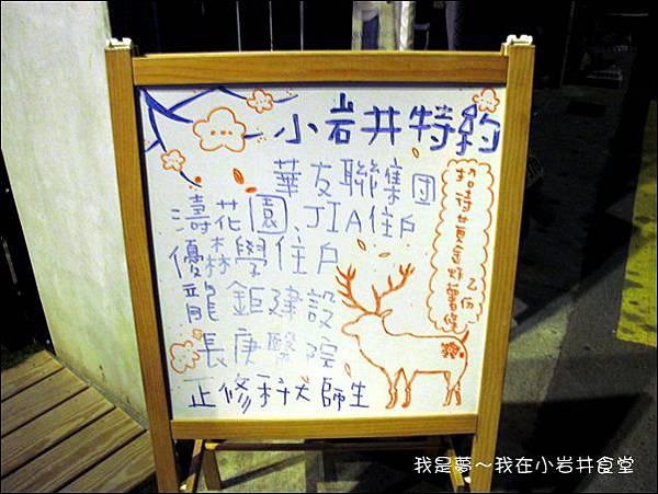 小岩井08.jpg