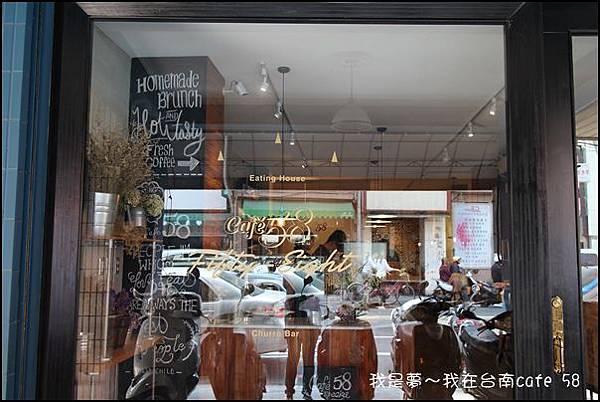 58 cafe02.JPG