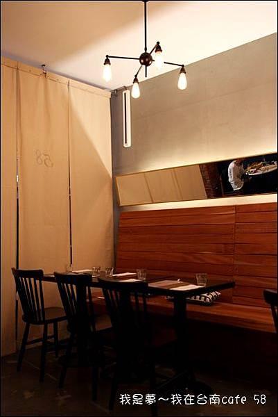 58 cafe11.JPG