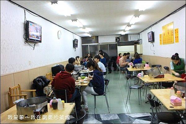 廣東沙茶爐04.jpg