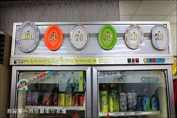 廣東沙茶爐05.jpg