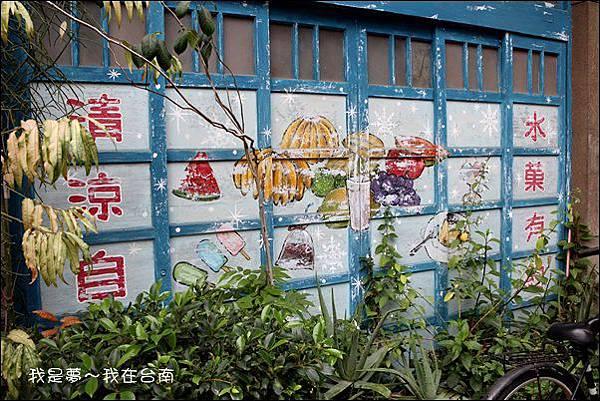 台南05.JPG
