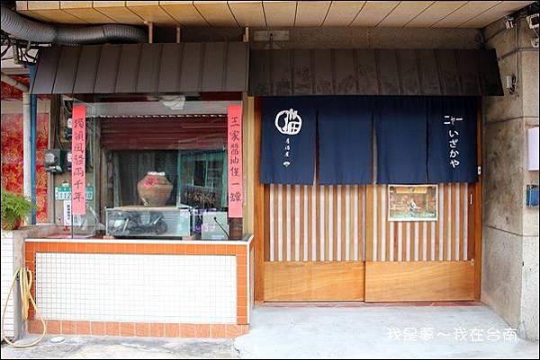 台南19.JPG