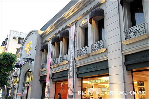 帕莎蒂娜法式餐酒館01.jpg