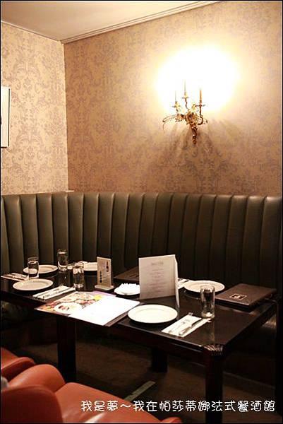 帕莎蒂娜法式餐酒館03.jpg