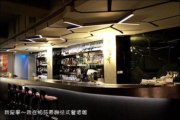 帕莎蒂娜法式餐酒館04.jpg