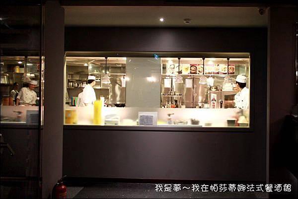 帕莎蒂娜法式餐酒館09.jpg