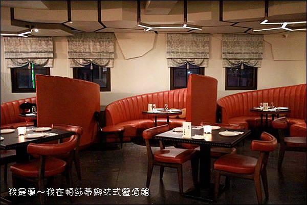 帕莎蒂娜法式餐酒館10.jpg