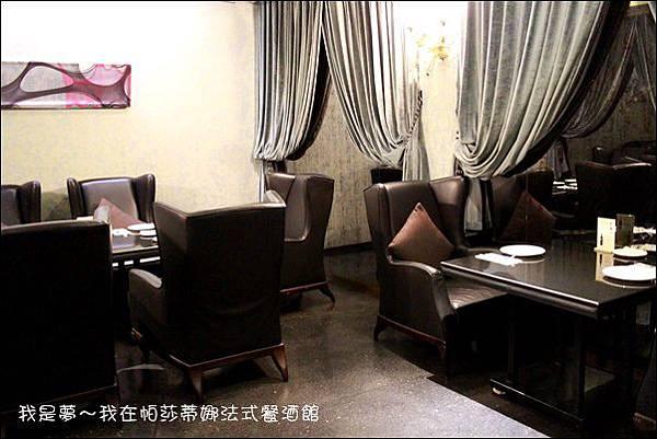 帕莎蒂娜法式餐酒館11.jpg