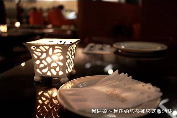 帕莎蒂娜法式餐酒館12.jpg