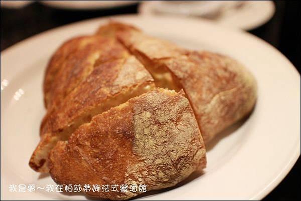 帕莎蒂娜法式餐酒館15.jpg