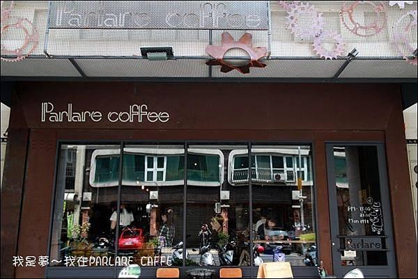 PARLARE CAFFEE02.jpg
