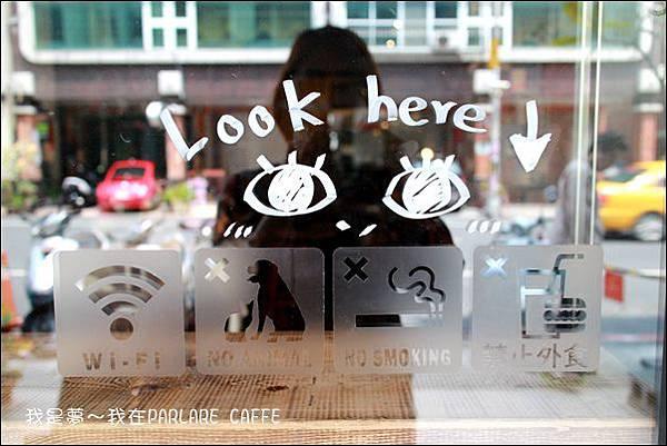 PARLARE CAFFEE04.jpg