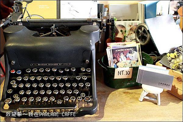 PARLARE CAFFEE14.jpg