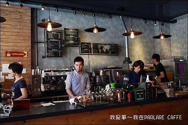 PARLARE CAFFEE15.jpg