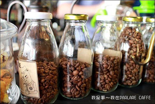 PARLARE CAFFEE19.jpg