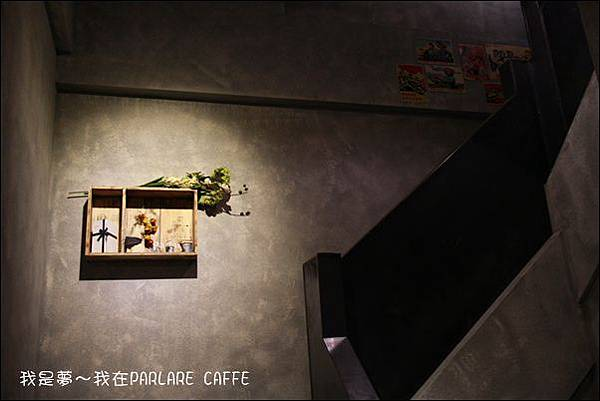 PARLARE CAFFEE25.jpg