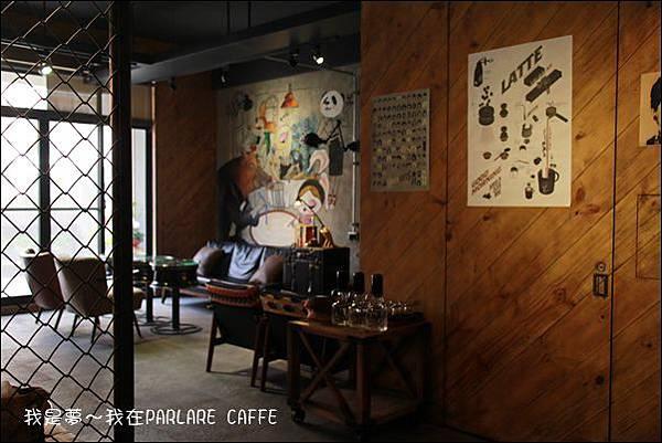 PARLARE CAFFEE37.jpg