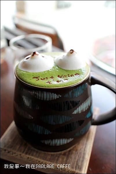 PARLARE CAFFEE57.jpg