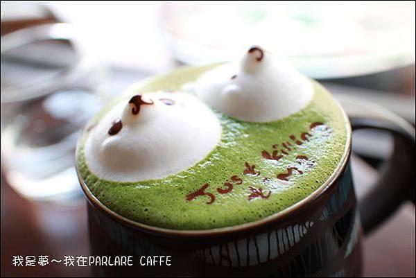 PARLARE CAFFEE58.jpg